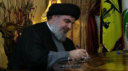Sayyed Nasrallah to the Mujahidin: A Letter from the Heart