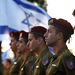 """Eye on the Enemy: """"Israel"""" Boosts Cyber Capabilities, Warns from Nuclear Iran"""