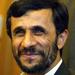 Ahmadinejad Urges Islamic Unity Ahead of Mecca Summit