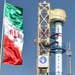 """IAEA to """"Israel"""": Iran Nuclear Row must be Resolved Peacefully"""