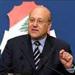 Mikati: Hizbullah Most cooperative in Gov't, Least Demanding