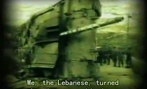 Video: Lebanon Defeated the Legendary army