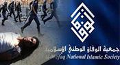 Bahraini Condemnations Following Kidnap, Torture of Rida al-Ghasra