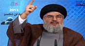 Sayyed Nasrallah: I Promise you Victory Again