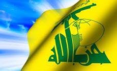 Hizbullah Denounces Bloody, Takfiri Bombings in Iraq