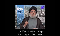 Sayyed Nasrallah: Resistance Stronger than Ever