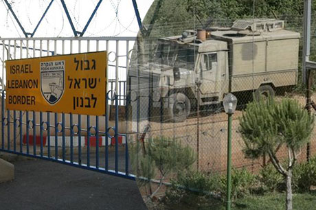 "Telecoms Ministry: ""Israeli"" Spying Stations along Lebanese Border"