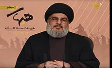 Sayyed Nasrallah on Fifth Night of Muharram: Martyrs Meet Death Peacefully, Bravely