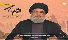 Sayyed Nasrallah: Ahmad Qassir's Operation Marks the Beginning of Victories
