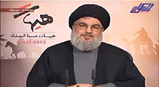 Sayyed Nasrallah Speaks Tonight on Latest Political Developments