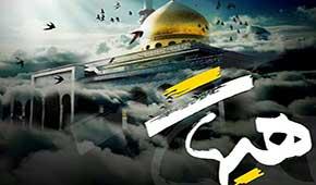 'Hayhat': Ashoura in Social Media