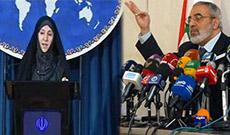 Iran, Syria Condemn Terrorist Attack: Inhuman Crime Done By Zionist Hands