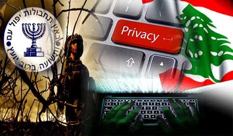 'Israel's' Spy Eye on the Internet