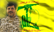 Hizbullah Announces: Resistance Leader Lakkis Assassinated in Hadath, Beirut