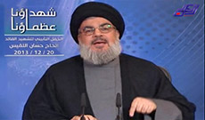 Sayyed Nasrallah: Martyr Lakkis Killers Will Be Punished