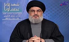 Sayyed Nasrallah's speech during the memorial ceremony for Martyr Leader Hassan Lakkis