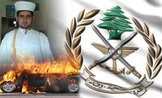 Al-Atrash Admits: We Planned Extensive Terrorist Operations against Dahiyeh