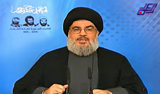 Sayyed Nasrallah: Resistance Threat to 'Israel', Takfiri Terror Threats Entire Region