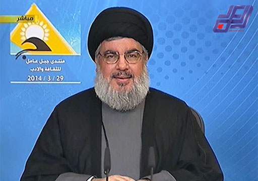 Sayyed Nasrallah's Full Speech at Launch of Jabal Amel Forum on March 29, 2014