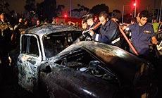 Terrorist Bombing Rocks Beirut: 1 Martyred, Dozens Injured