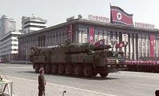 N Korea Proposes Suspension of Military Hostilities