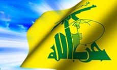 Hizbullah Hails Lebanese Gov't Support to LA