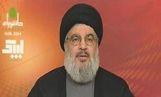 Sayyed Nasrallah: KSA Responsible to Stop Takfiri Thought