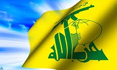 Hizbullah Hails Heroic Operation in Al-Quds, Urges Arab and Islamic Nation to Move