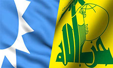 Hizbullah , Future Make Headway to Ease Tension