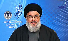 Sayyed Nasrallah's Full Speech on Holy Prophet's Birthday