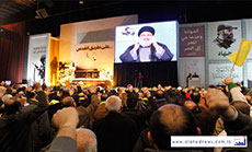 Sayyed Nasrallah's Full Speech on Leader Martyrs' Day