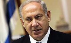 Mossad Disagrees with Netanyahu: Iran Didn't Seek Nuclear Weapon