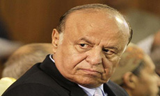 Yemen President Retracted Resignation