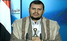 Houthi Condemns Saudi Aggression on Yemen: Open Choices, Ready to Face Those Who Serve 'Israel'