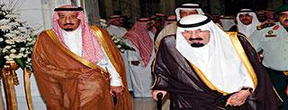 Saudi Arabia the Kingdom of Darkness