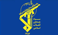 Iran Smashes Terrorist Cell in Southeastern Province