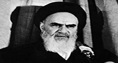 Mossad Was Asked to Assassinate Imam Khomeini