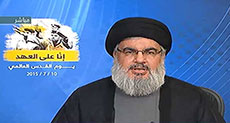 Sayyed Nasrallah's Full Speech on Al-Quds Day