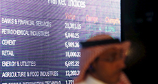KSA Could Cut Billions from Budget amid Plunging Oil Prices