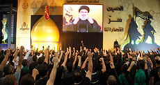 Sayyed Nasrallah Declares Support for Palestinians' 3rd Intifada': Mina Tragedy Shows KSA's Disregard