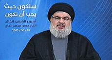 Sayyed Nasrallah: Open Battle with 'Israel', Takfiris... We Refuse to be Blackmailed on Internal Front
