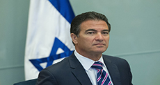 New Mossad Chief Appointed