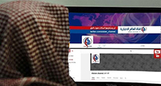 Al-Alam: YouTube Account Blocked Under Saudi Pressure