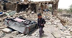 HRW: Saudi Warnings Don't Justify Unlawful Airstrikes in Yemen