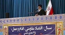 Imam Khamenei: US Wants to Restore Its Hold on Iran