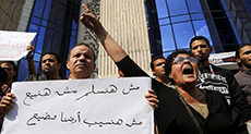 Egyptians Hold Demo Over Island Deal with KSA
