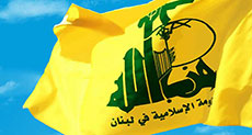 Hizbullah Condemns 'Israeli' Cabinet Meeting in Occupied Golan Heights