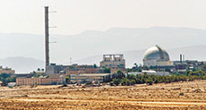 'Israel's' Dimona Nuclear Reactor Plagued by 1,537 Defects