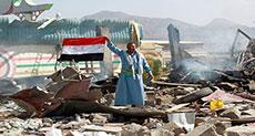 MPs Attack Saudi Arabia and British Gov't over Yemen war