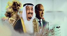 10 Ways 'Israel' is Just Like Saudi Arabia